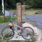 チャリ旅|自転車で400キロ(素晴らしい景色)|高校生/大学生