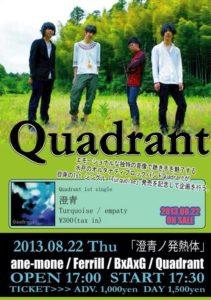 quadrant バンド フライヤー