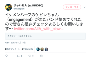 AliA 結成秘話 バンド ケビン