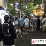 田端八幡神社 例大祭 2019 | お祭り